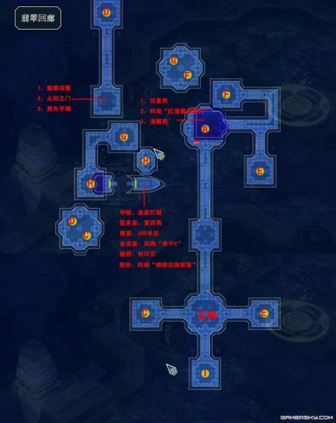 《英雄传说6:空之轨迹3rd》全地图