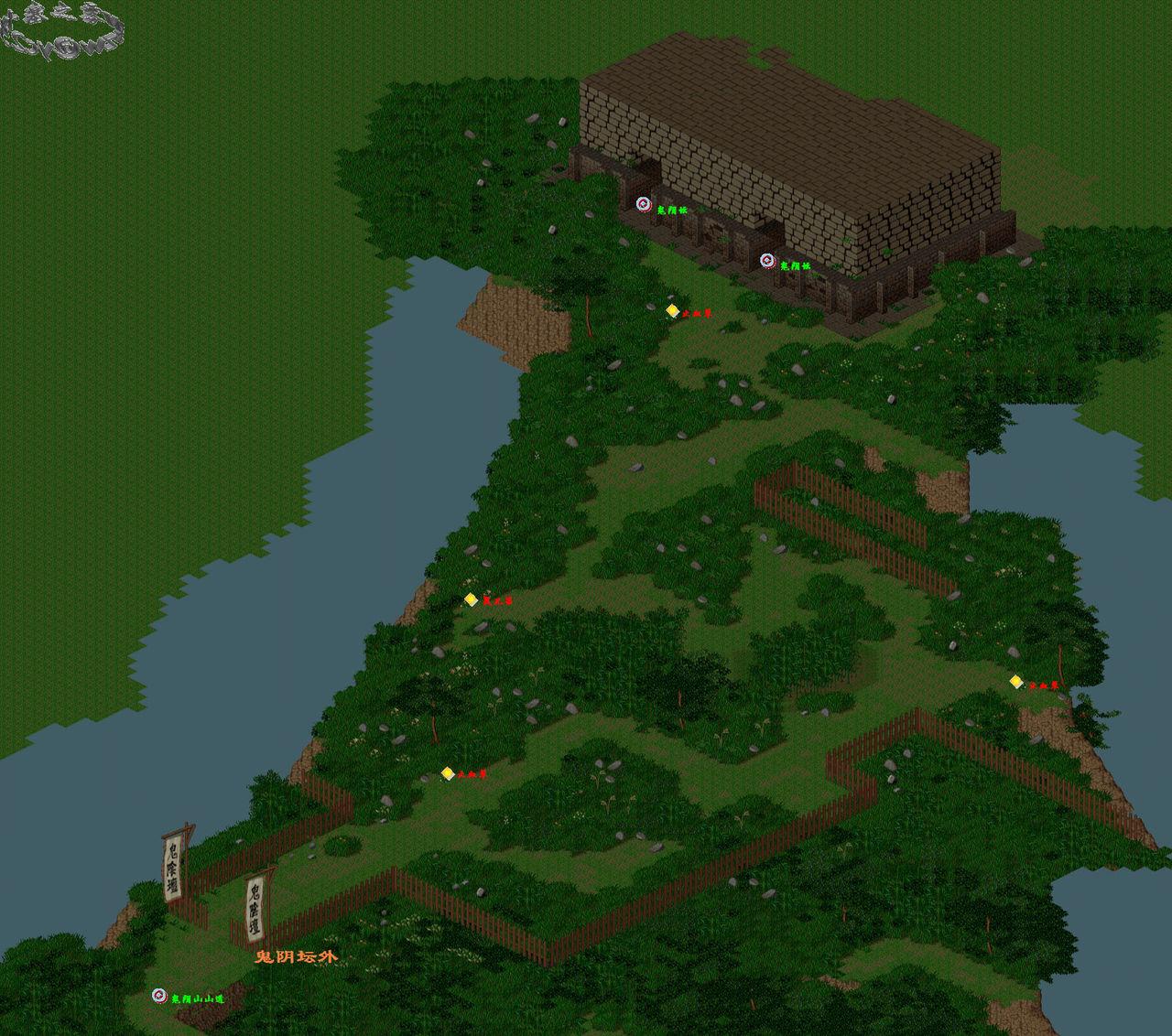 《仙剑奇侠传1》攻略攻略,地图1图文仙剑攻略秘籍九鲤湖v仙剑迷宫图片
