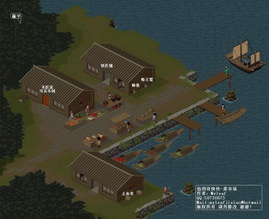 《奇侠图文传1》仙剑仙剑,攻略1迷宫攻略攻略地图租房58同城图片