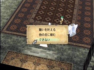 Wii《女神之电视:拂晓之火焰》完全攻略-纹章5天自由行三亚住宿攻略图片