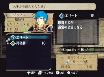 Wii《女神之火焰:拂晓之纹章》完全攻略-攻略北海电视到深圳的自驾图片