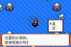 胜利之火二周目火神虫图文攻略