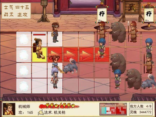 《姜太公的小岛》开源免安装中文硬盘版下载