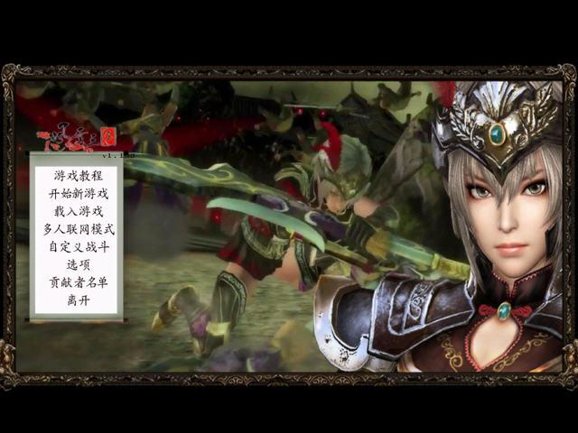 《骑马与砍杀:风云三国》2.7.6免安装中文版下载