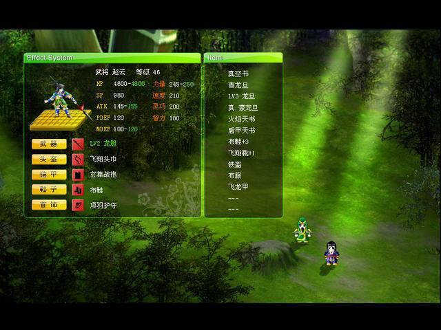 《吞食天地2nd》免安装中文硬盘版下载 bate1.0