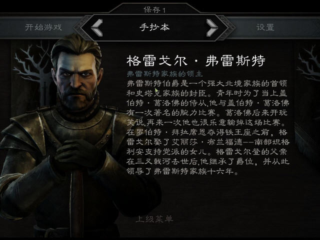 《权力的游戏》第1-5章免安装中文硬盘版下载