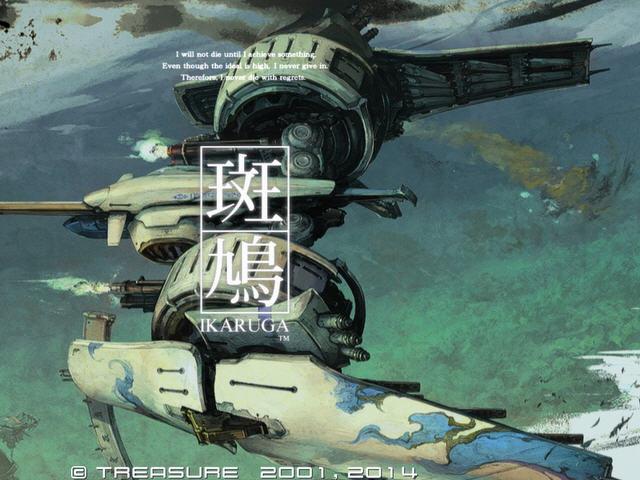 《斑鸠》免安装中文硬盘版下载