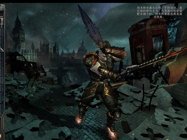 《暗黑重生之门》免安装中文硬盘版下载