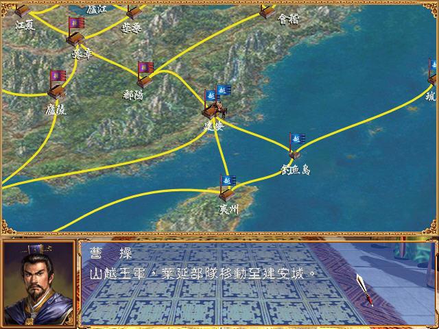 《三国群英传3:长城版》免安装绿色版下载
