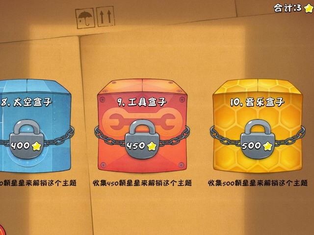《割绳子》免安装中文硬盘版下载