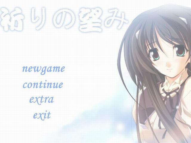 《秋之回忆4:祈望》免安装中文硬盘版下载