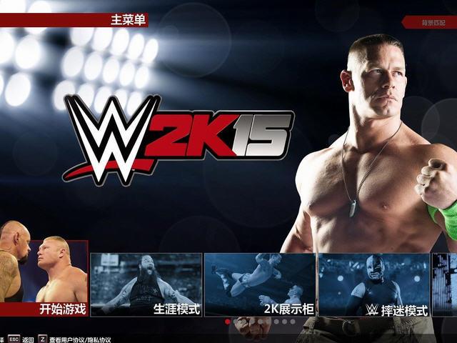 《美国职业摔角联盟2K15(WWE 2K15)》免安装中文硬盘版下载