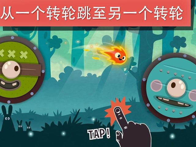 《小火苗大冒险》免安装中文硬盘版下载
