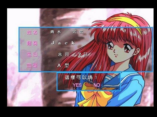 《心跳回忆:永远属于你》免安装中文硬盘版下载