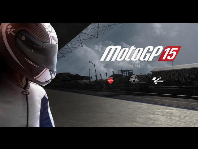 《摩托GP 15》免安装中文硬盘版下载
