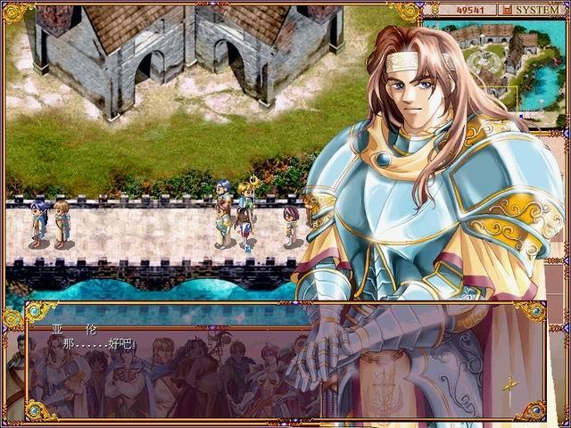《学生骑士团》免安装中文硬盘版下载