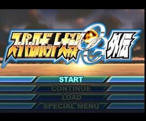 PS2《超级机器人大战OG外传》静态修改器V1.32