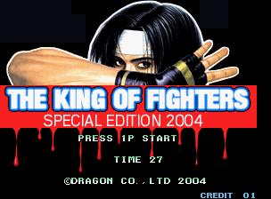 《拳皇2004》特别版下载(带模拟器及出招表,卧虎藏龙)