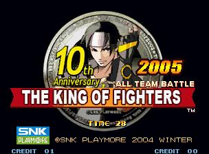 《拳皇2005》十周年纪念加强版下载(含模拟器+出招表)