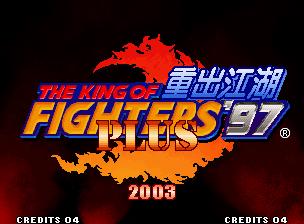 《拳皇97》重出江湖下载(拳皇97风云再起无限能量下载)