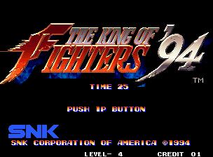 《拳皇94》下载带模拟器,kof94高清版下载(格斗之王94下载)