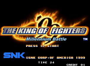 《拳皇99》下载带模拟器,街机拳皇99高清版下载(格斗之王99下载)