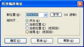 WinHex v14.2 SR-2 汉化版下载+使用教程说明