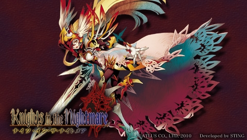 PSP《噩梦骑士》日版下载