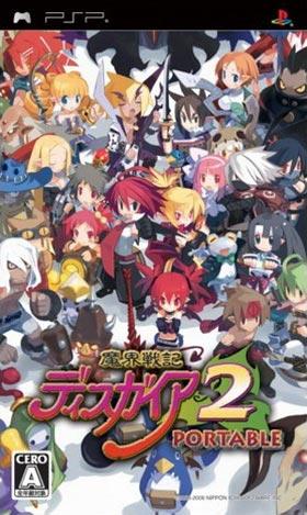 PSP《魔界战记2》日版+中文汉化版下载