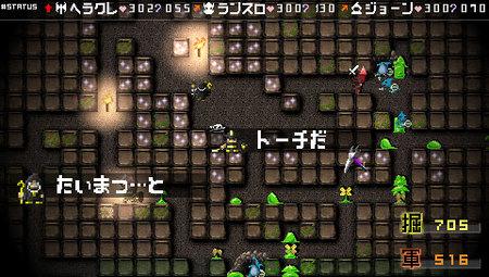 PSP《勇者别嚣张Or2》日版下载